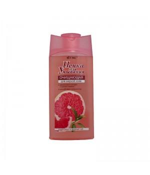 <Biтэкс> &quot;Грейпфрут и Зеленый чай&quot; Пенка д/умывания Очищающая д/жирной кожи 300мл
