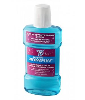"""MODUM Ополаскиватель для полости рта """"Голубой жемчуг"""", 350 мл"""