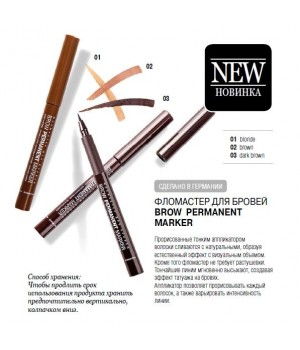 "Фломастер для бровей Brow Permanent Marker тон:01 ""Blond"" 1/10¶"