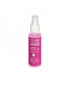 Спрей-ламинирование с маслами для всех типов волос Несмываемый (100 мл ГЛАДКИЕ и УХОЖЕННЫЕ)