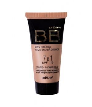 BB Крем для лица комплексный дневной 7 в 1 SPF 15 тон 02 (туба 30 мл BB cream)