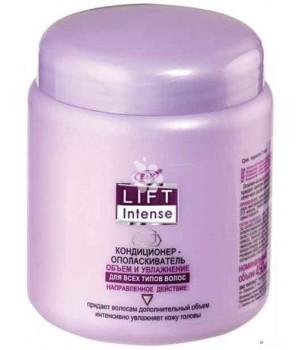 Line INTENSE Кондиционер-ополаскиватель ОБЪЕМ и УВЛАЖНЕНИЕ для всех типов волос,450мл.