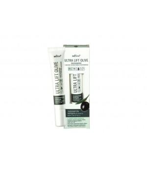 <Bielita> Ultra Lift Olive Заполнитель морщин для области вокрук глаз и губ 55+ туба 20мл