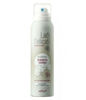 """Дезодорант """"Нежность хлопка"""" для чувствительной кожи (150 мл баллон LADY DELICATE)"""