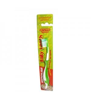 Зубная щётка детская М020 511 Baby Teeth (236M) К12