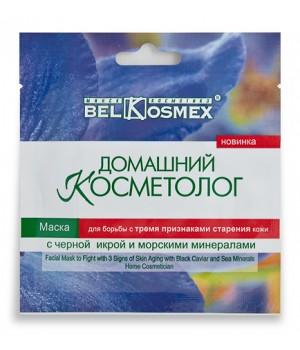 <Belkosmex> Маска д/борьбы с 3 признаками СТАРЕНИЯ КОЖИ 26мл