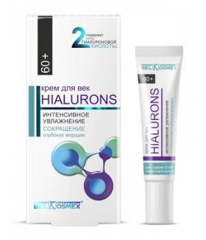 <Belkosmex> Hialurons 60+ Крем для век интенсивное увлажнение сокращение глубоких морщин 15мл