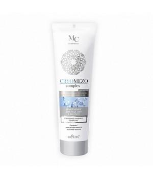 КриоПилинг Совершенное очищение + ровная кожа для лица, шеи, декольте (туба 75 мл CRYOMEZOcomplex), 4810151025274