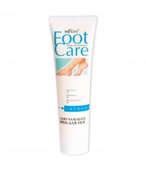 """<Bielita> Foot Care Крем для ног """"СМЯГЧАЮЩИЙ"""" 100мл (туба)"""