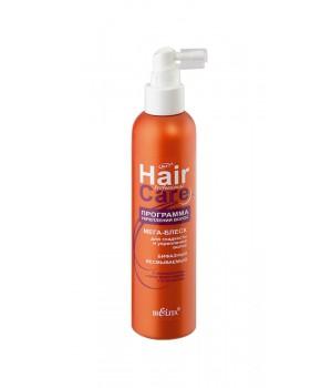 <Bielita> Hair Care МЕГА-БЛЕСК для гладкости и укрепл.волос бифазный несмыв. 200мл