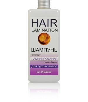 <Belkosmex> HAIR LAMINATION Шампунь СИЛА, БЛЕСК д/густых волос 230/15