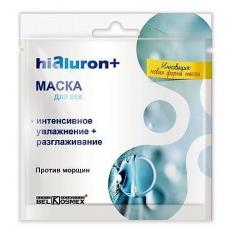 <belkosmex> Hialuron+ Маска для век интенсивное увлажнение+разглаживание против морщин 7г</belkosmex>