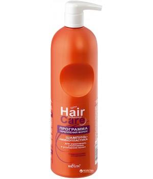 <Bielita> Hair Care ШАМПУНЬ-АМИНОПЛАСТИКА д/укрепл.уплотн.и утолщ.волос 1000мл