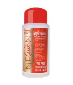 <LUX visage> Жидкость для снятия лака NEON премиум 75мл