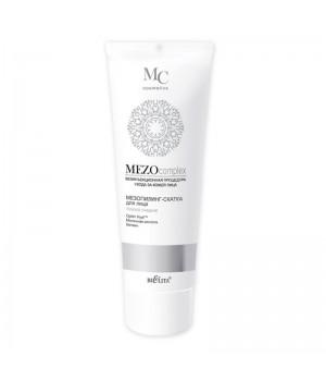 <Bielita> MEZOcomplex Мезопилинг-скатка для лица Глубокое очищение туба 100мл