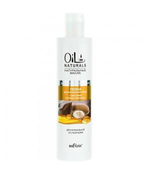 <Bielita> OIL Пенка для умывания с маслами АРГАНЫ и ЖОЖОБА для сухой и нормальной кожи.