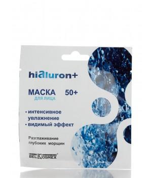 <Belkosmex> Hialuron+ Маска для лица интенсивное увлажнение видимый эффект разглаживание 26г