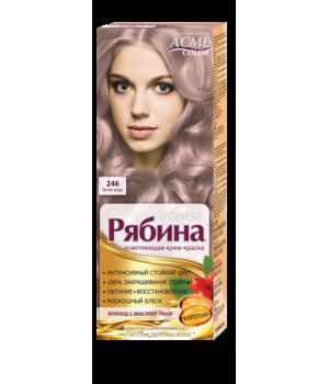 Крем-краска для волос Рябина Intense №246 Талая вода