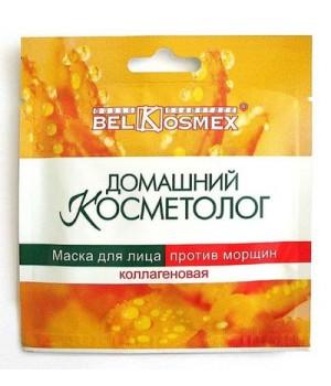 <Belkosmex> Маска д/лица против МОРЩИН Коллагеновая 26мл 35+