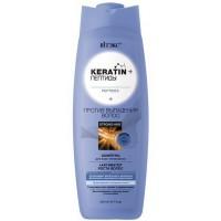 <Biтэкс> KERATIN &amp; ПЕПТИДЫ шампунь п/выпадения волос д/всех типов 500/20