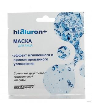 <Belkosmex> Hialuron+ Маска для лица эффект мгновенного увлажнения с гиалуроновой кис-ой 26г
