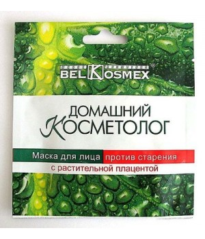 <Belkosmex> Маска д/лица против СТАРЕНИЯ с раст.Плацентой 26мл 35+