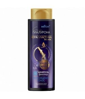 Шампунь-филлер Возрождение волос 400 мл Керапластика волос