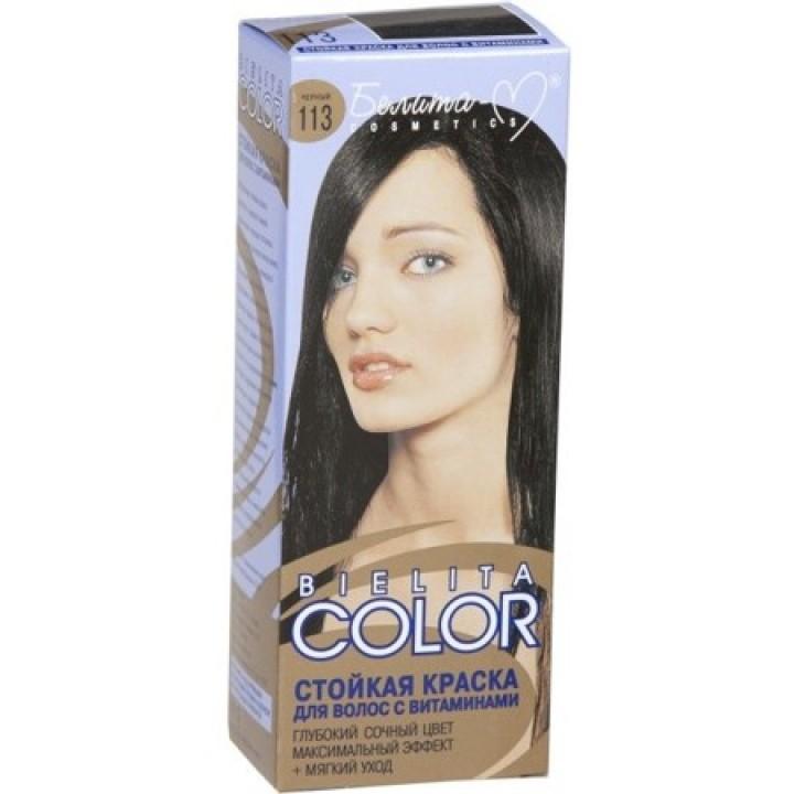 """Краска стойкая для волос """"Bielita Color"""" c витаминами №113 (чёрный) 50/16"""