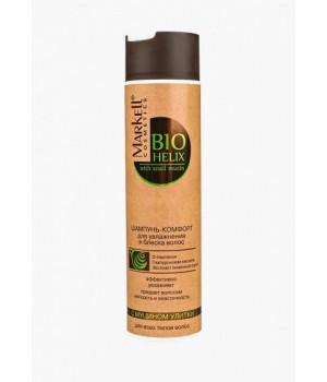 <Маркелл> Шампунь-комфорт BIO-HELIX для увлажнения и блеска волос 250мл