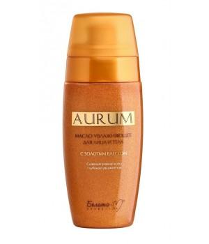 <Белита-М> &quot;Aurum (золотая серия)&quot; Масло увлажняющее д/лица и тела с золотоым блеском 115г/К9
