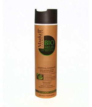 <Маркелл> Шампунь-уход BIO-HELIX для интенсивного питания и восстановления волос 250мл