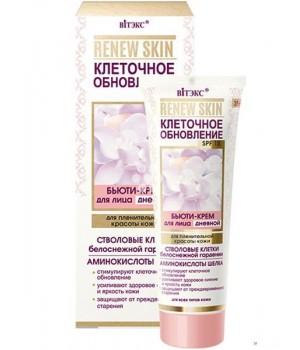 ReNEW Skin Клеточное обновление Бьюти- крем д/лица дневной SPF15 д/всех типорв кожи,50мл.туба в кор.