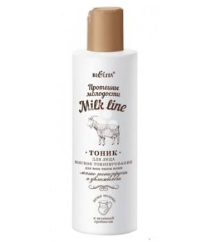 Тоник для лица мягкое тонизирование для всех типов кожи (200 мл Протеины молодости Milk line)
