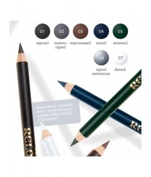 <Relouis> Контурный карандаш д/глаз с витамином Е 01 черный РБ1702-05