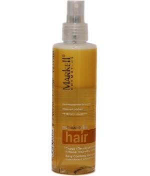 <Маркелл> &quot;ПрофЛиния&quot; Спрей &quot;Легкое расчесывание волос&quot; Питание, гладкость, сияние 200мл