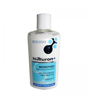 <Belkosmex> Hialuron+ Молочко д/снятия макияжа ИНТЕНС.УВЛАЖНЕНИЕ+КОМФОРТ д/всех типов кожи