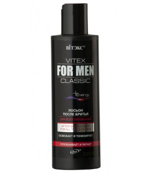 <Biтэкс> &quot;Vitex for MEN CLASSIC&quot; Лосьон после бритья д/всех типов кожи 200мл