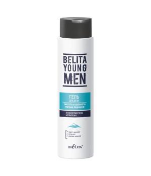 <Bielita> BELITA YOUNG MEN Гель д/душа Чистота и свежесть горных ледников туба 400мл