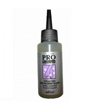 <Bielita> Pro pedicure СРЕДСТВО для размягчения сухих мозолей и натоптышей 80мл