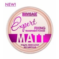 <LUX visage> Пудра-фиксатор LUXVISAGE Expert Matt Бесцветная 9г