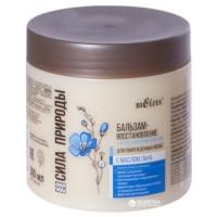 <Bielita> Сила природы Бальзам-восстановление с маслом льна дповрежд. волос с ант. эффектом 380 мл