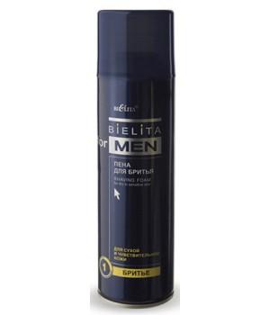 <Bielita> MEN Пена для бритья для сух. и чувс.кожи (нов) 250мл