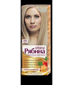 Крем-краска для волос Рябина Intensе №1001 Платиновый Блонд