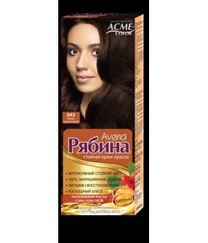 Крем-краска для волос Рябина Avena №043 Темно-Каштановый Экми-Колор