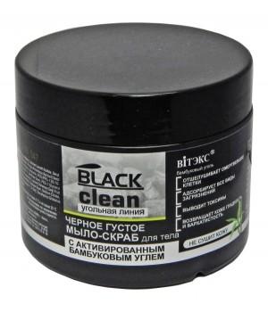 <Biтэкс> BLACK CLEAN МЫЛО-скраб для тела черное густое300