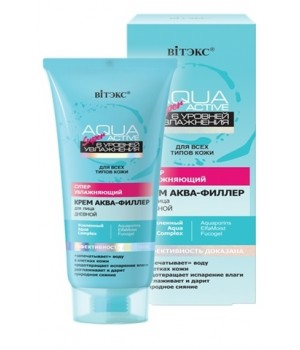 Aqua Super Active Суперувлажняющий крем АКВА-ФИЛЛЕР для лица ДНЕВНОЙ, 50 мл
