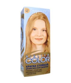 <Белита-М> Краска стойкая для волос &quot;Bielita Color&quot; c витаминами №147 (пшеница) 50/16
