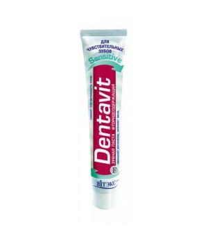 <Biтэкс> Dentavit з/паста F Sensitive д/Чувствит.зубов 85г