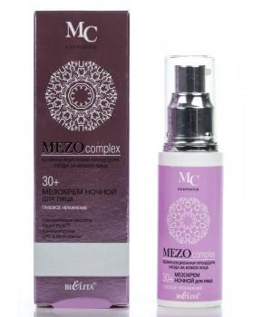 <Bielita> MEZOcomplex Мезокрем ночной для лица 30+ Глубокое увлажнение 50мл