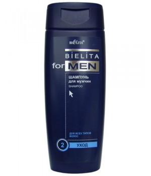 Шампунь для мужчин MEN (нов) 250 мл